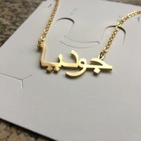 Customized Arabic Name Necklace Personalized Silver Gold Rose Choker Necklace Women Men Islamic Jewelry Bridesmaid Gift Ketting
