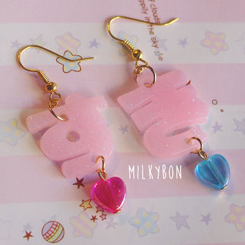I love you SUKI Japanese Hiragana Earrings