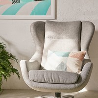 Stein Lounge Chair | Urban Outfitters