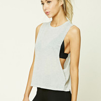 Active Contrast-Paneled Tank