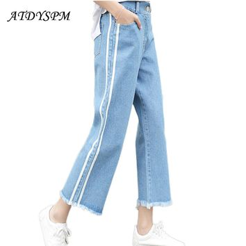 2017 Classic Vintage Fashion Women's Elastic Waist Loose Jeans Casual Tassel Denim Pants High Waist Side Stripes Wide Leg Pants
