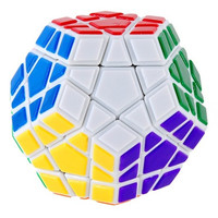 Creative Rubik's Cube with 12 Faces (White)