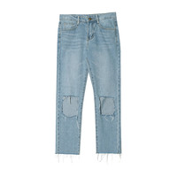 Straight Busted Knee Jeans | STYLENANDA