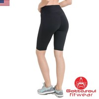 Hybrid Short Leggings