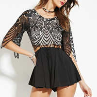 Lovecat Sheer Eyelash Lace Romper