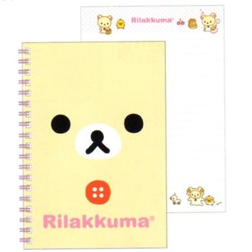San-X Rilakkuma Spiral Notebook: Little Bear