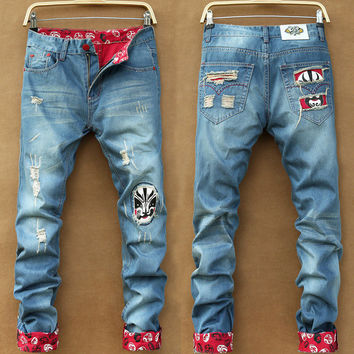 Mens Cool Japanese Patched Ripped Jeans