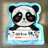 Beyond The God of Patches Bye-bye to Clouded Face Facial Mask