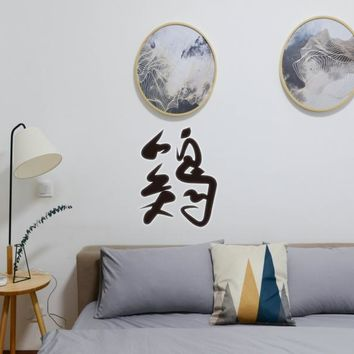 Rooster kanji Vinyl Wall Decal - Removable (Indoor)
