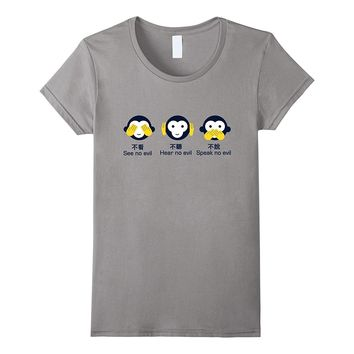 SEE HEAR SPEAK NO EVIL Monkey with Chinese Characters T-Shir
