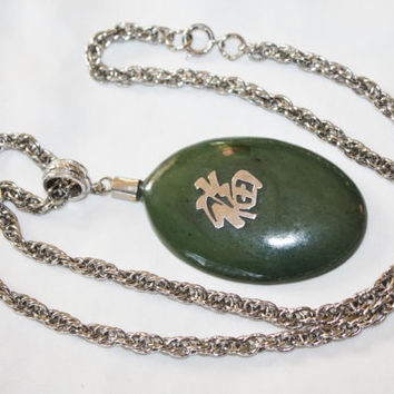 Art Deco Sterling Jade Pendant Necklace Statement 1940s Jewelry Antique