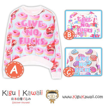 New Donut Printed Jacket Harajuku Unisex Sweater 3 Designs KK826