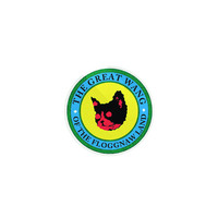 CAMP FLOG GNAW STICKER – Odd Future