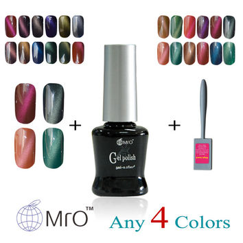 MRO 4 pieces/lot gel nail polish set with a magnet for gel nail polish magnetic nail polish color gel lucky varnish lacquer