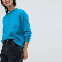 ASOS PETITE Sweater In Fluffy Yarn With Crew Neck at asos.com