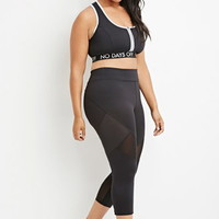 Plus Size Contrast-Paneled Athletic Leggings