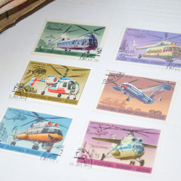 Helicopters Soviet Vintage Postal Stamps,Set of 6,military postal stamp,postage,Russian,Soviet,collection,ww2,paper ephemera,USSR postage