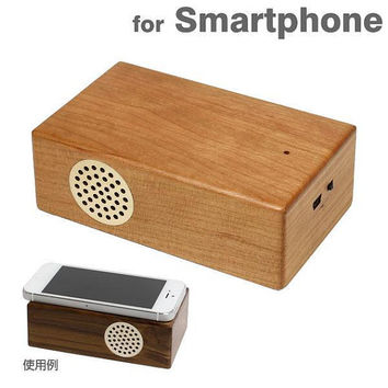 Personalized Natural Wood Touch Type Sound Boost Handmade Speaker iPhone Portable Wireless Speaker iPhone (Cherry)- 276-839324