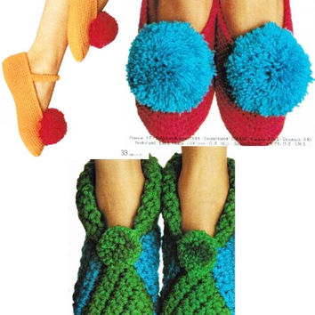 Vintage 70's Crochet Slipper Pattern - PDF Pattern - Crochet Pattern - PomPom Ballet Slippers - Digital Pattern  - PDF Instant Download