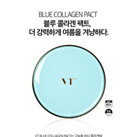 Buy VT Blue Collagen Pact SPF50+ PA+++ (Blue Case) | YesStyle