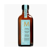 Moroccanoil Hair Treatment (.85oz)