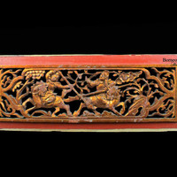 "Bed/Cabinet Panel 12.5""x4.75"" Chinese Handcarved Wood Panel. Vintage Wall Decor,Emperor/Floral Scene/Carved Gilt Panel #3"