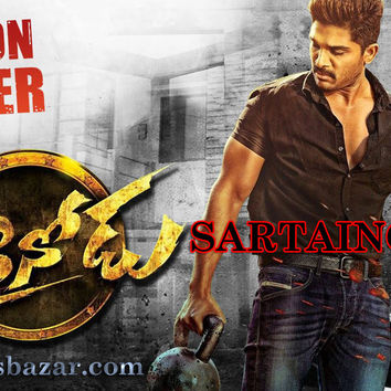 Sarainodu Full Movie Download Free Hd 2016 - Free Movies Bazar Download New Movies Watch Free Online