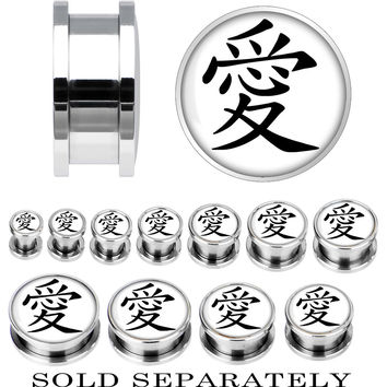 Steel White Black Chinese Symbol Love Screw Fit Plug