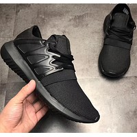 One-nice™ Adidas Tubular Viral W Knit coconut shoes