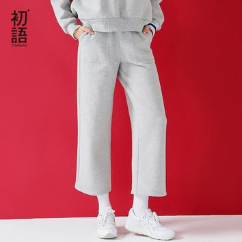 Toyouth Sweatpants 2017 Autumn Women Straight Solid Color Casual Elastic Waist Full-Length Pants Trousers Female