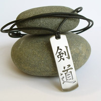 Kendo in kanji  stainless steel pendant on natural by beadsocean