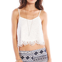 EXPOSED BACK FLORAL LACE CROP TOP - WHITE