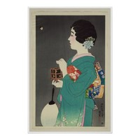 Japanese Lady Holding Cage of Fireflies - 1931