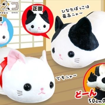 Tuchineko Hidamari BIG Cat Kitty Plush