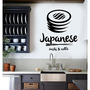 Vinyl Wall Decal Japanese Cuisine Bar Food Sushi Rolls Restaurant Stickers Mural (g515)
