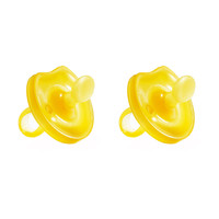 Natursutten Butterfly Orthodontic Pacifier (Set of 2) | giggle Baby Feeding