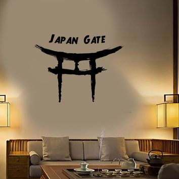 Wall Stickers Japan Gate Oriental Room Decor Japanese Mural Vinyl Decal Unique Gift (ig1907)