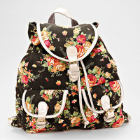 Vintage Floral Print Grunge Backpack, Cute Leather Print Bag - White