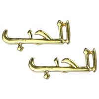 ARABIC LOVE EARRINGS