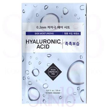 Etude House 0.2 Therapy Air Mask #Hyaluronic Acid