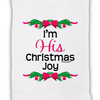 His Christmas Joy Matching His & Hers Micro Terry Sport Towel 11 x 18 inches