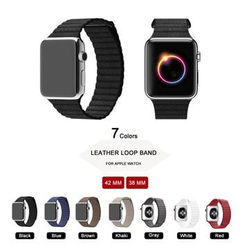 Luxury Design Leather Loop Band With Connector Adapter For Apple Watch 38 42 MM Strap For iWatch Sports Accessories