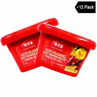 Haechandle - Gochujang Very Hot Chile Paste, Made in Korea, 1.1 lbs (12-Pack)