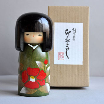 SALE! Japanese Kokeshi Doll - Box