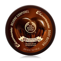 Chocomania Body Butter | The Body Shop ®