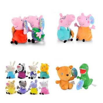Peppa George pink Pig Family Friend Plush Toys 19cm Stuffed Doll Decorations Ornament Keychain Toys For Children Kids Girls