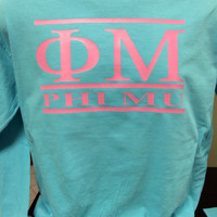 Collegiate style greek letters and name on comfort colors! Any sorority or fraternity!