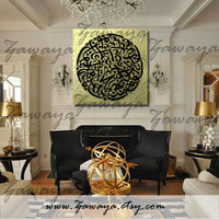huge golden square canvas art print with arabic calligraphy black golden home decor any size any color upon request design 90