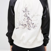 New Look Petite Embroidered Back Contrast Bomber Jacket