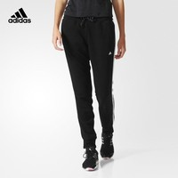 """Adidas"" Women Sport Casual Knit Multicolor Stripe Sweatpants Bodycon Leisure Pants Trousers"